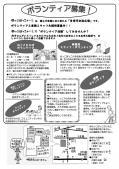 201304bのコピー