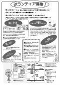 bora_20130422091513.jpg