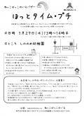 hot_20130422091154.jpg