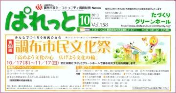 1-image0-002.jpg