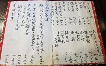 よ0256 - コピー