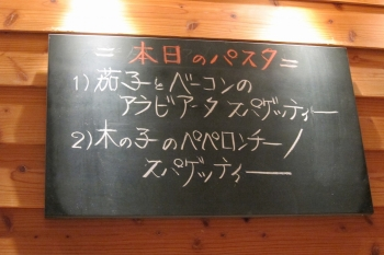 マ0176 - コピー