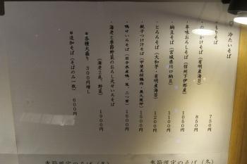 石0425 - コピー