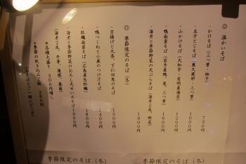 石0426 - コピー