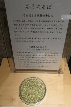 石0443 - コピー