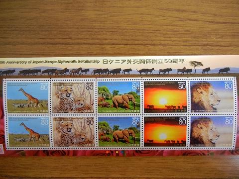 ケニア切手