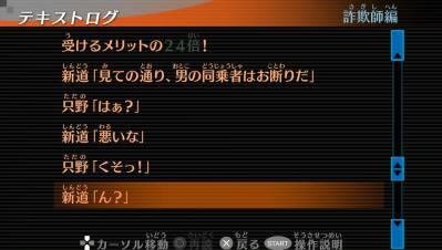 2013-09-05-000247.jpg