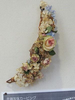 薔薇リースDSCN8763