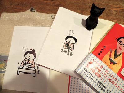 高山美香サイン本DSCN9740