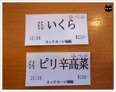 20130605110934_54749061(2).jpg