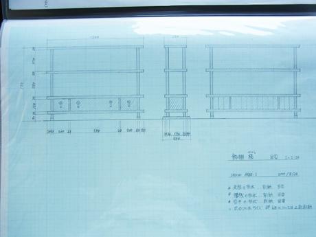 20130708桂棚図