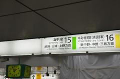 DSC_8532.jpg