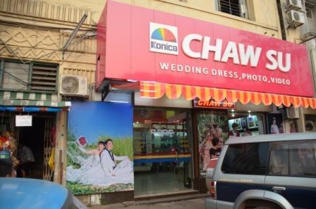 Chaw su1