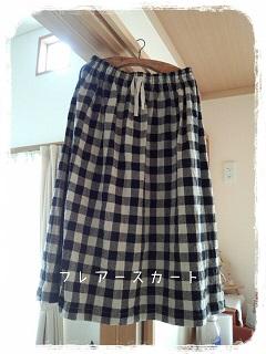 ブロックチェックフレアースカートー1