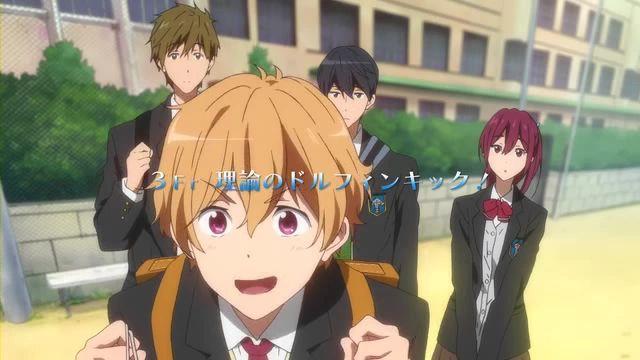 TVアニメ『Free!』 3Fr WEB版予告.360p.webm_000020045