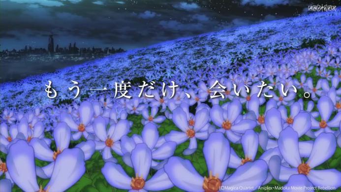 劇場版 魔法少女まどか☆マギカ [新編] 叛逆の物語 特報.720p.mp4_000026151
