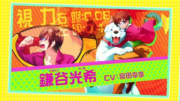 TVアニメ『メガネブ!』PV第1弾.720p.mp4_000036786