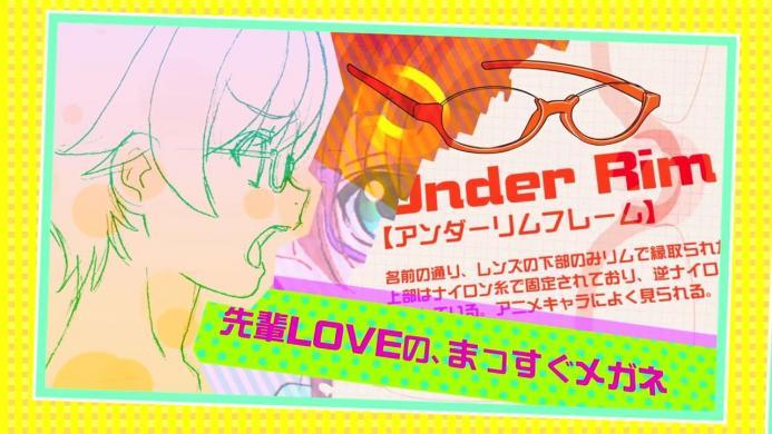 TVアニメ『メガネブ!』PV第1弾.720p.mp4_000032615