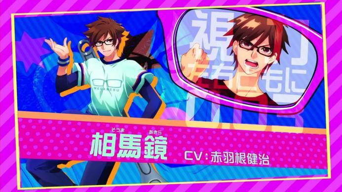 TVアニメ『メガネブ!』PV第1弾.720p.mp4_000028737