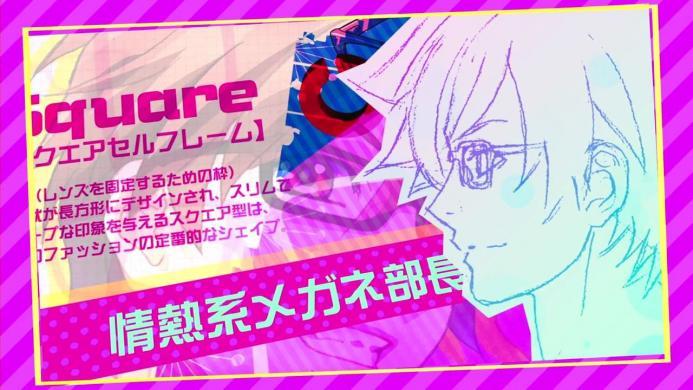 TVアニメ『メガネブ!』PV第1弾.720p.mp4_000024983
