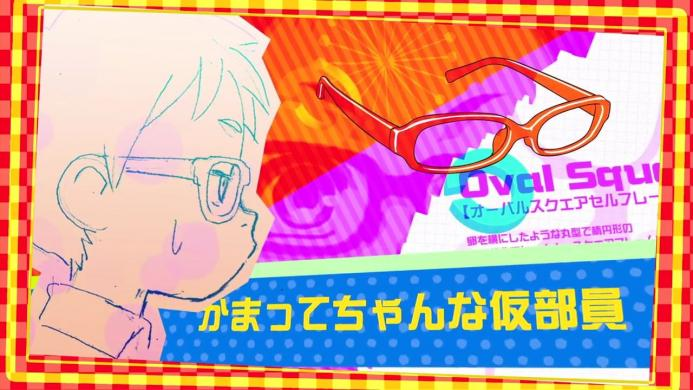 TVアニメ『メガネブ!』PV第1弾.720p.mp4_000059976