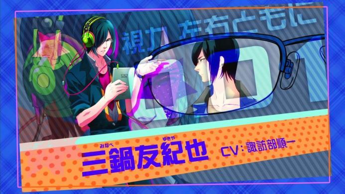 TVアニメ『メガネブ!』PV第1弾.720p.mp4_000055722