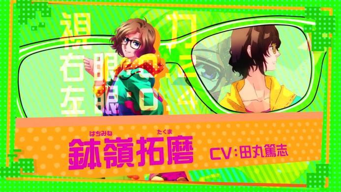 TVアニメ『メガネブ!』PV第1弾.720p.mp4_000044461