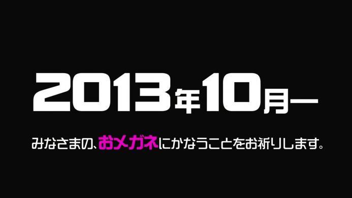 TVアニメ『メガネブ!』PV第1弾.720p.mp4_000084459