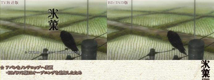 sm18793395 - 【氷菓】古典部活動の記録 その3(TV放送版/BD・DVD版比較:#05-#06).mp4_000013763