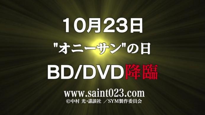 映画「聖☆おにいさん」Blu-ray&DVD TVCM.720p.mp4_000015148