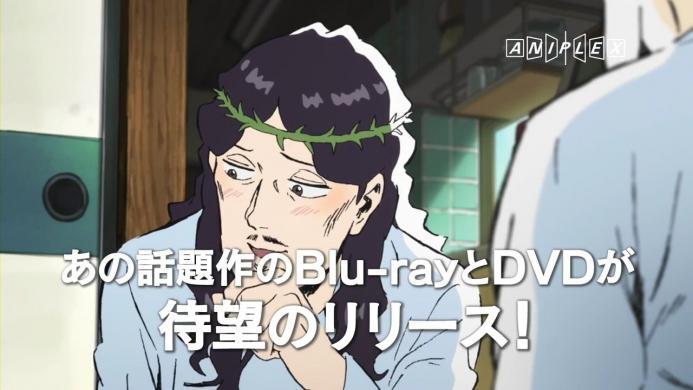 映画「聖☆おにいさん」Blu-ray&DVD TVCM.720p.mp4_000002068