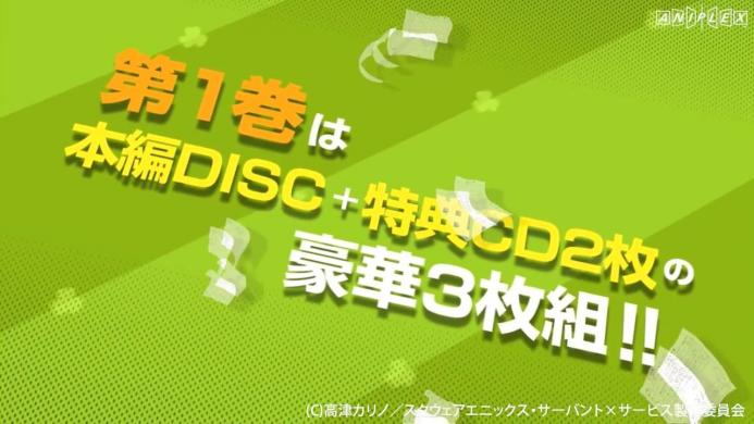 TVアニメ「サーバント×サービス」Blu-ray&DVD第1巻 CM.720p.mp4_000015598