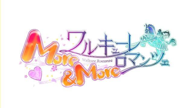 『ワルキューレ ロマンツェ More & More』 ティザームービー.360p.webm_000090225
