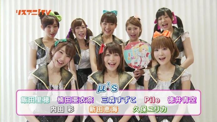 みもりんの夏休み - 01 - 20130712 - K sub.720p.mp4_000333533
