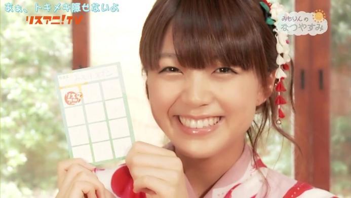 みもりんの夏休み - 01 - 20130712 - K sub.720p.mp4_000306606
