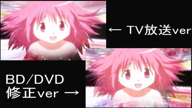 sm16549292 - 【BD/DVD版】魔法少女まどか☆マギカ 比較動画 Part 08.mp4_000895271