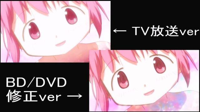sm16549292 - 【BD/DVD版】魔法少女まどか☆マギカ 比較動画 Part 08.mp4_000867450