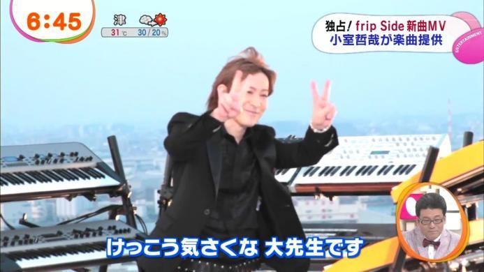 frip Side 新曲MV.720p.mp4_000039339