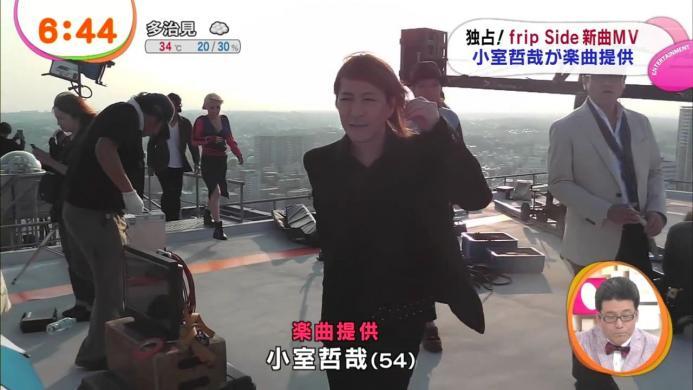frip Side 新曲MV.720p.mp4_000031031