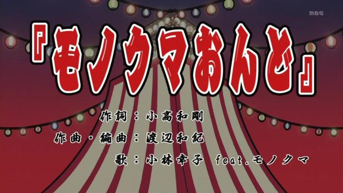 Dangan Ronpa The Animation Opening 3.720p.mp4_000011302
