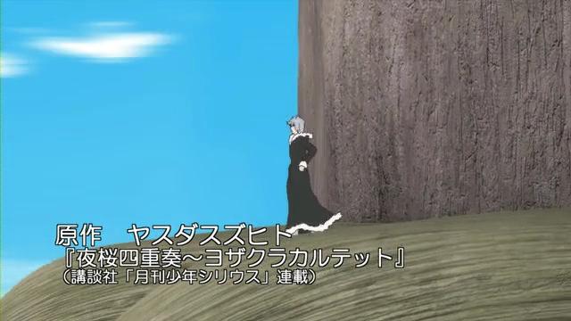 「夜桜四重奏 -ハナノウタ-」PV [Yozakura Quartet -Hana No Uta-].flv_000183850