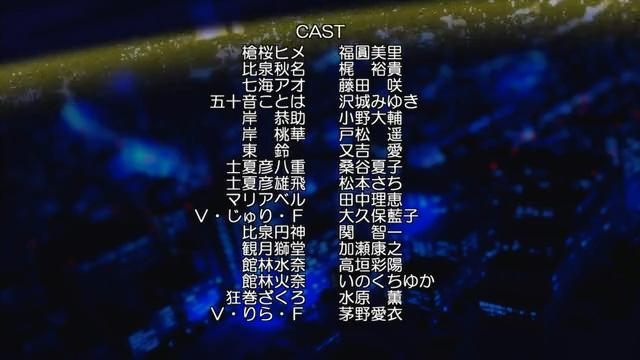 「夜桜四重奏 -ハナノウタ-」PV [Yozakura Quartet -Hana No Uta-].flv_000189022
