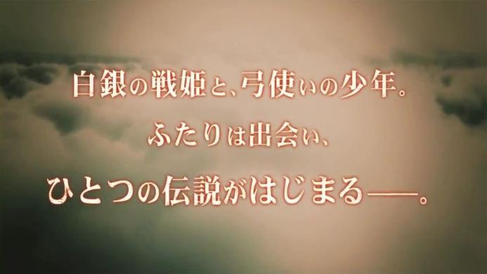 【PV】魔弾の王と戦姫 TVアニメ化記念 プロモーション映像.720p.mp4_000022233