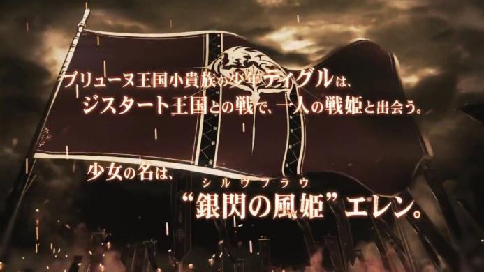 【PV】魔弾の王と戦姫 TVアニメ化記念 プロモーション映像.720p.mp4_000017766