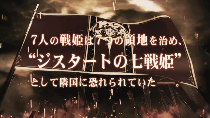 【PV】魔弾の王と戦姫 TVアニメ化記念 プロモーション映像.720p.mp4_000013166