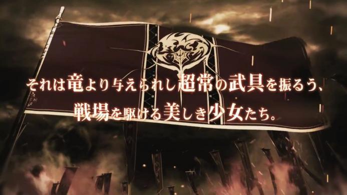 【PV】魔弾の王と戦姫 TVアニメ化記念 プロモーション映像.720p.mp4_000010100
