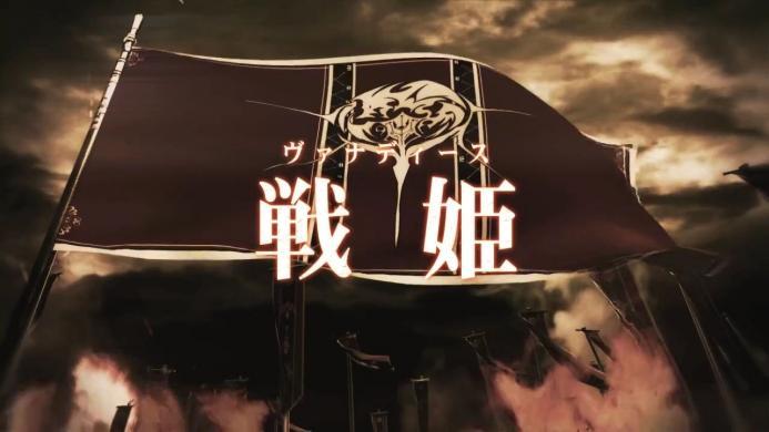【PV】魔弾の王と戦姫 TVアニメ化記念 プロモーション映像.720p.mp4_000007100