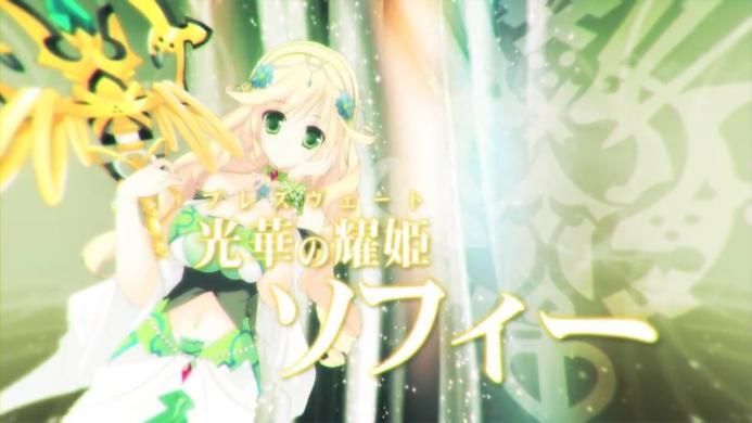 【PV】魔弾の王と戦姫 TVアニメ化記念 プロモーション映像.720p.mp4_000053433