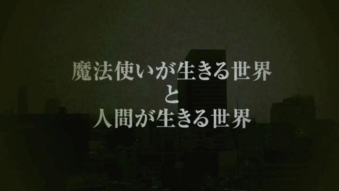 【PV】魔法戦争 TVアニメ化記念 プロモーション映像.720p.mp4_000030563