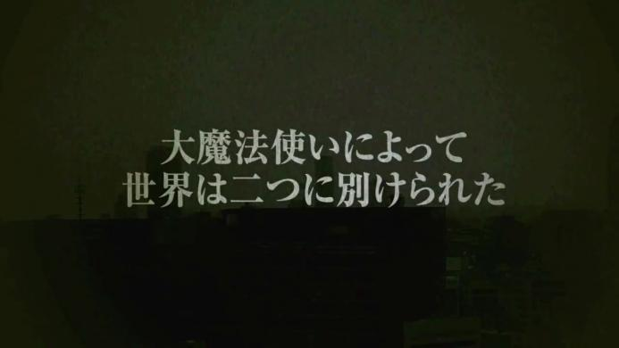【PV】魔法戦争 TVアニメ化記念 プロモーション映像.720p.mp4_000022622